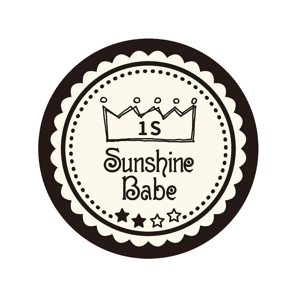 達成する泥沼筋肉のSunshine Babe コスメティックカラー 1S ココナッツミルク 4g UV/LED対応タイオウ