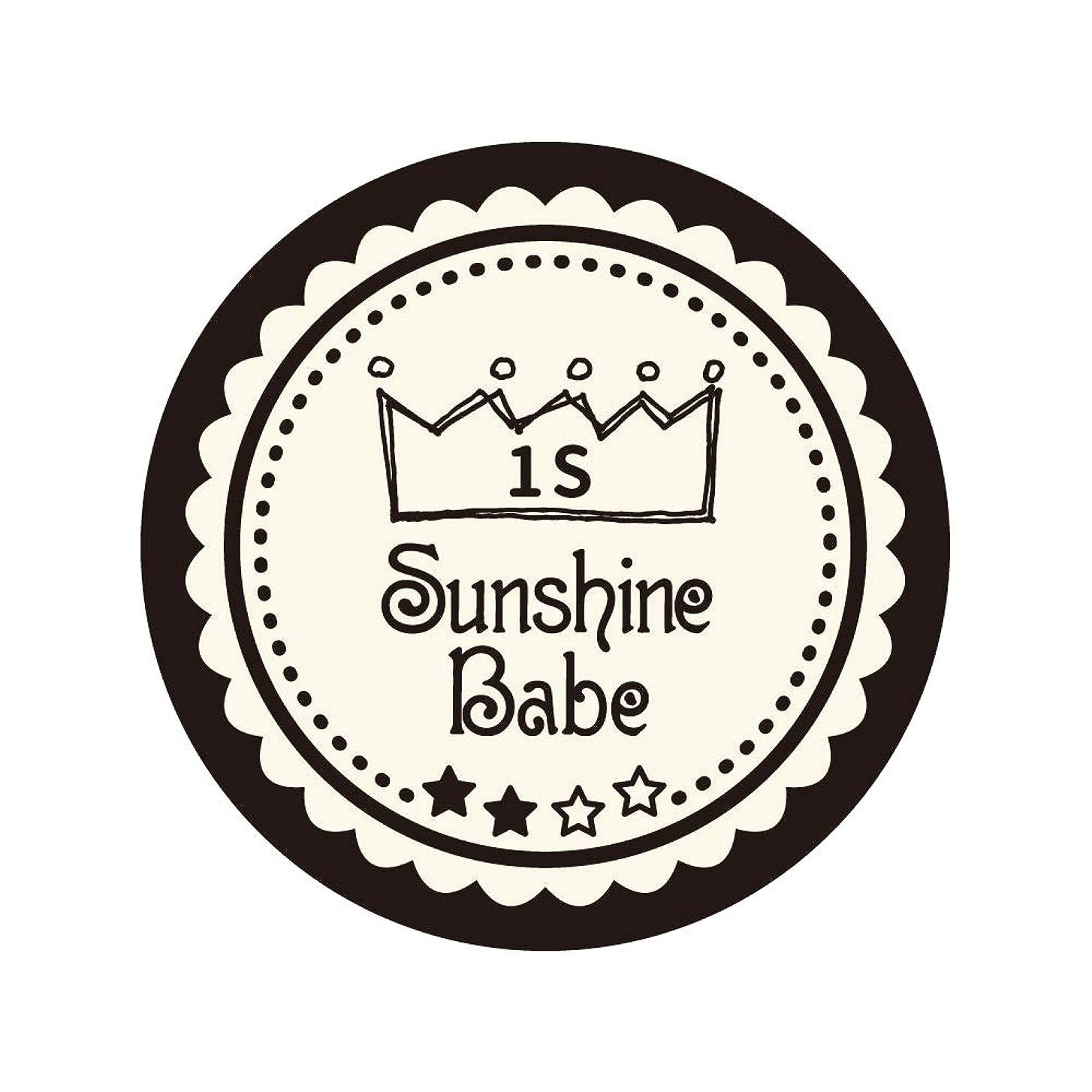 池コンクリート発信Sunshine Babe コスメティックカラー 1S ココナッツミルク 4g UV/LED対応タイオウ