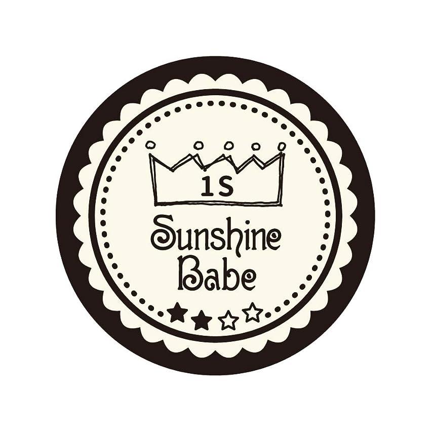 急行するハウジング統計的Sunshine Babe コスメティックカラー 1S ココナッツミルク 4g UV/LED対応タイオウ