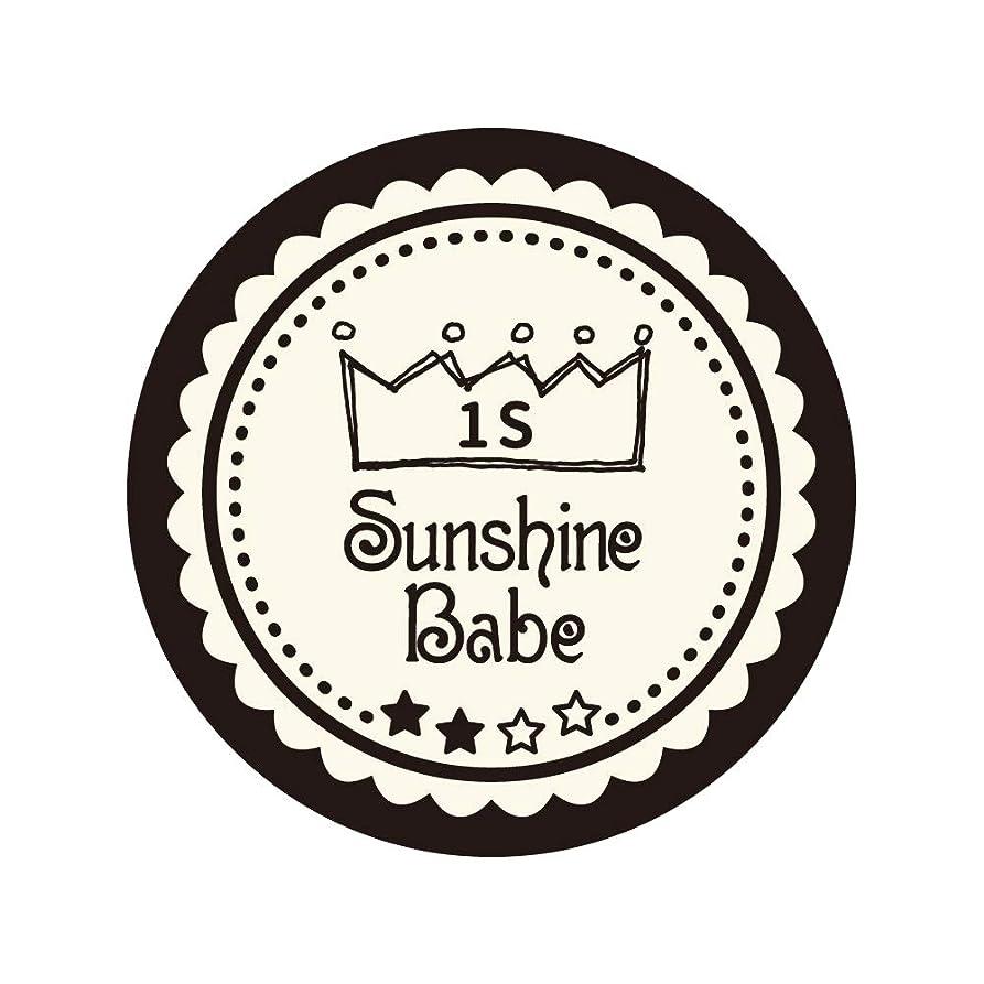 スライム矢ベリSunshine Babe コスメティックカラー 1S ココナッツミルク 4g UV/LED対応タイオウ