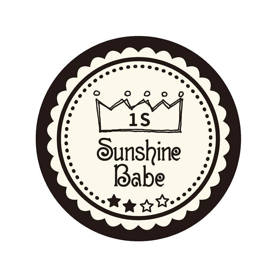 軽く進行中ペフSunshine Babe カラージェル 1S ココナッツミルク 2.7g UV/LED対応