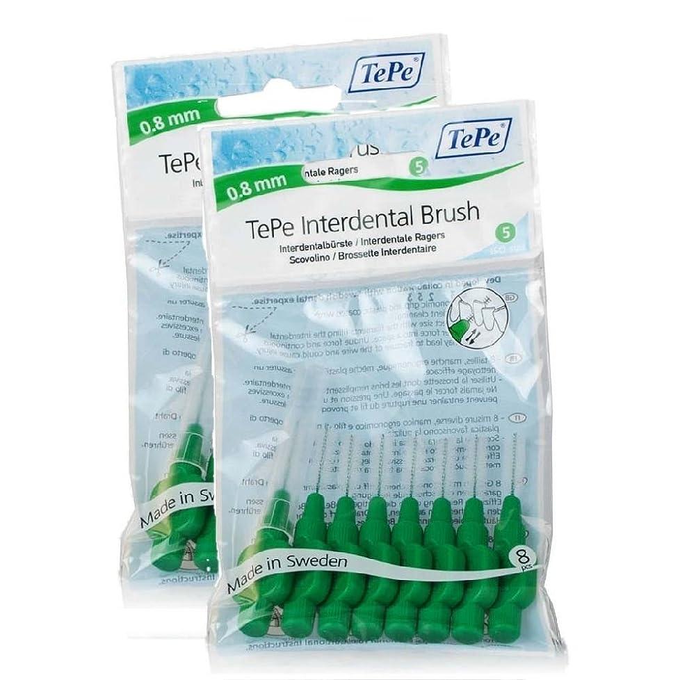 ベルベットによって割合TEPE Interdental Brushes 0.8mm - 2 Packets of 8 (16 Brushes) Green by TePe