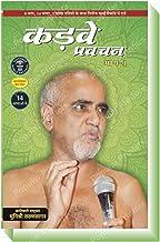 Amazon in: Hindi - Jainism / Religion: Books