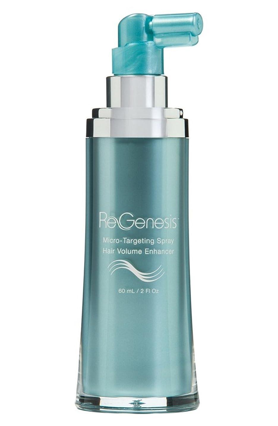 顎メンテナンスキャッシュリバイタラッシュの新しいブランド REGENESISリジェネシス Micro-Targeting Spray Hair Volume Enhancer [並行輸入品]