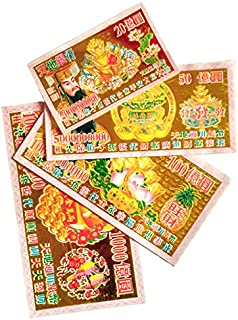 ValuedTrade New! 90pcs Joss Paper (Hell Bank Note) Set of 4 Face Value High Grade with Gold Foil Incense Paper Ancestor