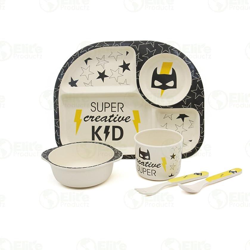 BPA FREE Eco-Friendly Bamboo Fiber Dinnerware,melamine free,Dishware Safe 5 Piece Set,Toddler Dishes,Kids Plate,Kids Bowl,Kids Spoons,Kids Dishes,Kids,Housewares,Party,Gifts(Super creative Kid)