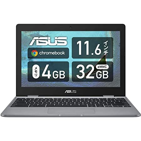 ASUS Chromebook クロームブック C223NA ノートパソコン(11.6インチ, 999グラム, 約11.3時間/ Celeron N3350/4GB, 32GB/Webカメラ/グレー)【日本正規代理店品】【あんしん保証】C223NA-ENG