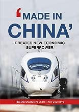 Mejor Made In China Manufacturers de 2020 - Mejor valorados y revisados