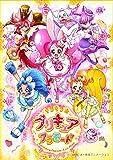 キラキラ☆プリキュアアラモード vol.7[DVD]