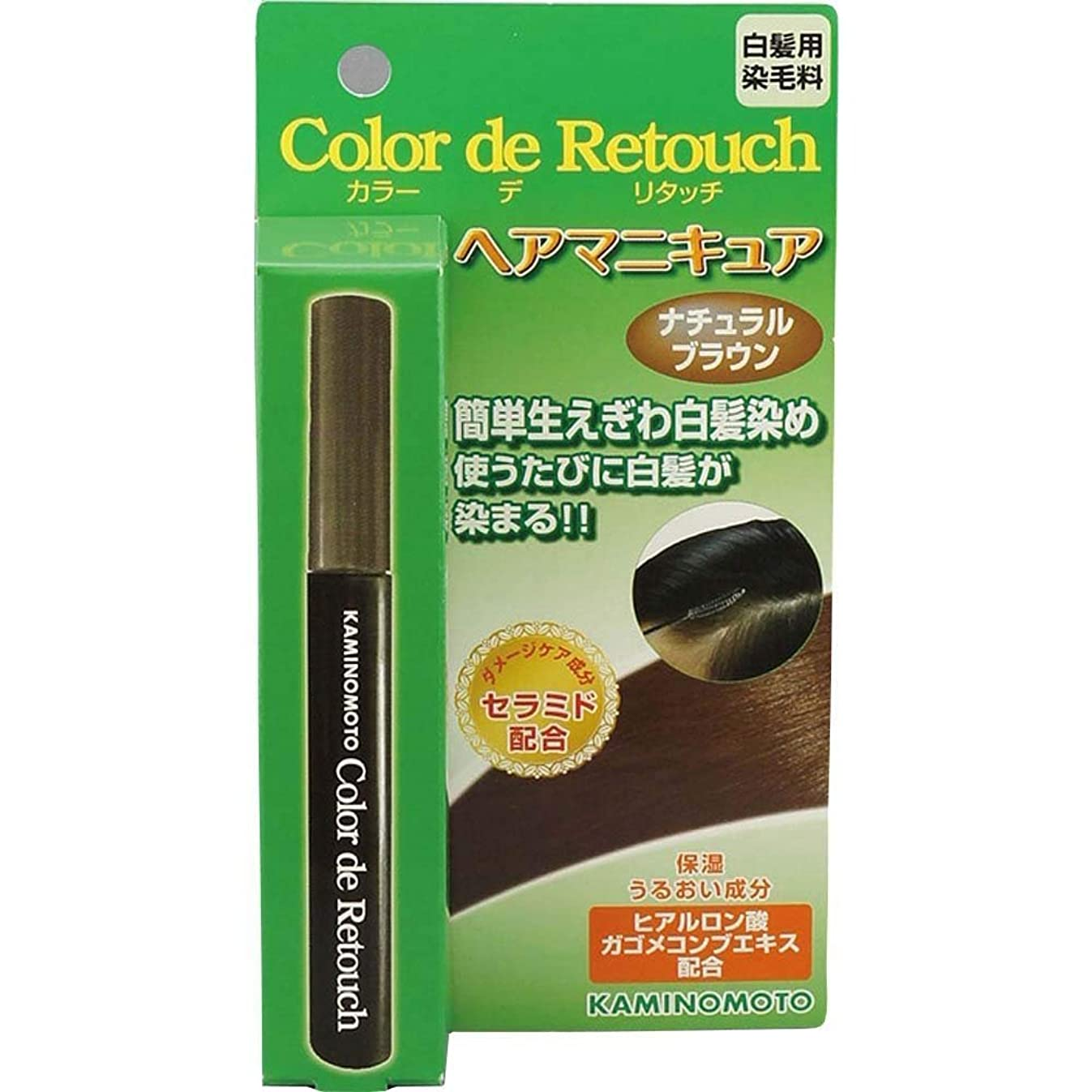 鎮痛剤ペイントスタジオ加美乃素 カラー デ リタッチ ナチュラルブラウン 10mL×3個