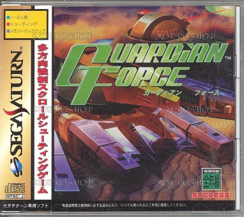 Guardian Force[Import Japonais]