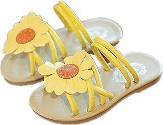 [マリア] 子供シューズ サンダル キッズ サンダル 子供シューズ 女の子 ひまわり ミュールサンダル スリッパ クロスストラップ 大きい花