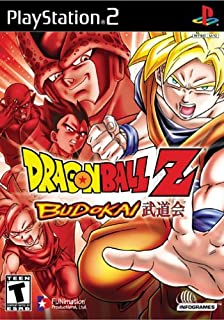 Dragon Ball Z: Budokai (Renewed)