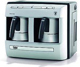 ماكينة القهوة لصنع كوب أو اثنين قهوة من بيكو BKK2113