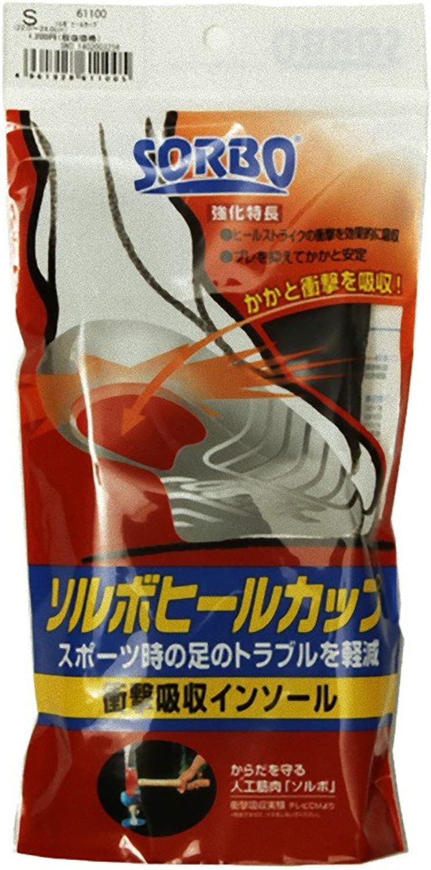 Sorbo Heel Cup S (22.024.0cm) 1. Black