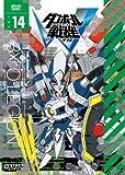 ダンボール戦機W 第14巻[DVD]