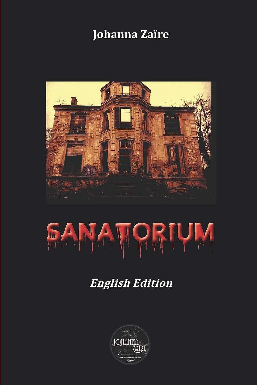 菊口頭前提Sanatorium