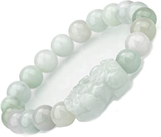 Fengshui Wealth Prosperity White Real Jade Bracelet For Women Men 10mm Bead with Pi Xiu/Pi Yao Attract Wealth and Good Luc...