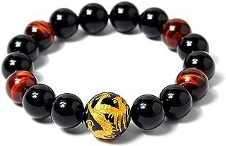 Mens Tiger Eye Obsidian Stone Bracelet