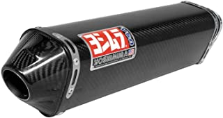 Yoshimura TRC Full System Exhaust (Race/Stainless Steel/Carbon Fiber/Carbon Fiber)
