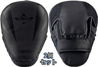 ZTTY パンチングミット ボクシング パンチンググローブ 軽量 格闘技 空手 トレーニング 練習用 ミット ボクササイズ 二個セット
