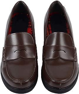 Best brown uniform shoes Reviews