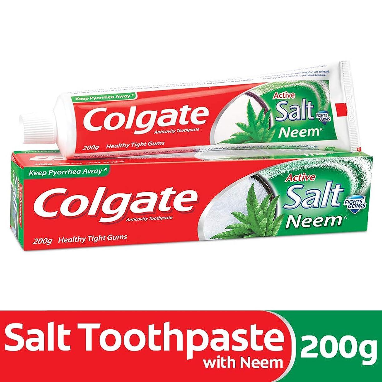 ミリメートル想定ブッシュColgate Active Salt Neem Anticavity Toothpaste - 200g
