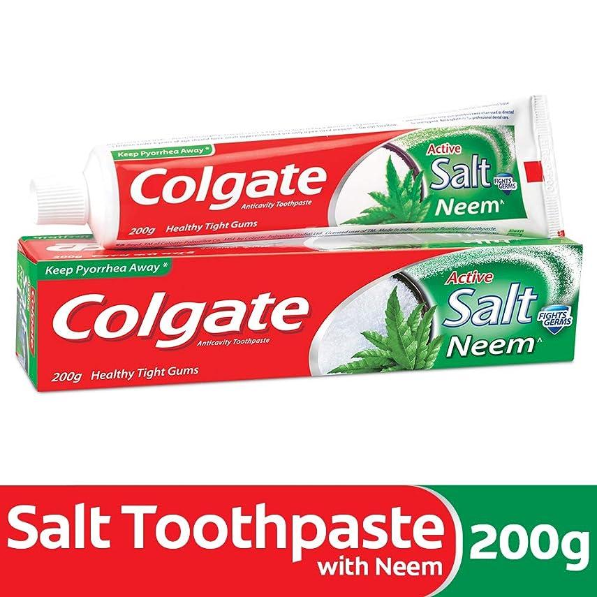 確認してください道徳セッティングColgate Active Salt Neem Anticavity Toothpaste - 200g