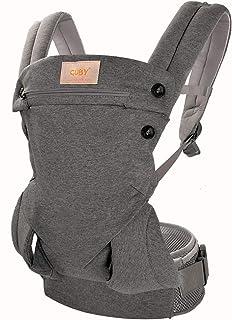 CUBY 抱っこひも ベビーキャリー ベビースリング おんぶ紐 通気性抜群 軽量 前抱きタイプ 後抱きタイプ 多機能(3ヶ月から3歳まで) (グレー2)