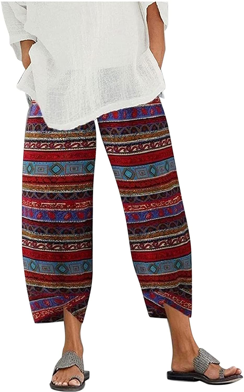 Tigivemen Women's Popular Print Casual Pants Elastic Girdle Waist Palazzo Lounge Pants Wide Leg Pants Trousers