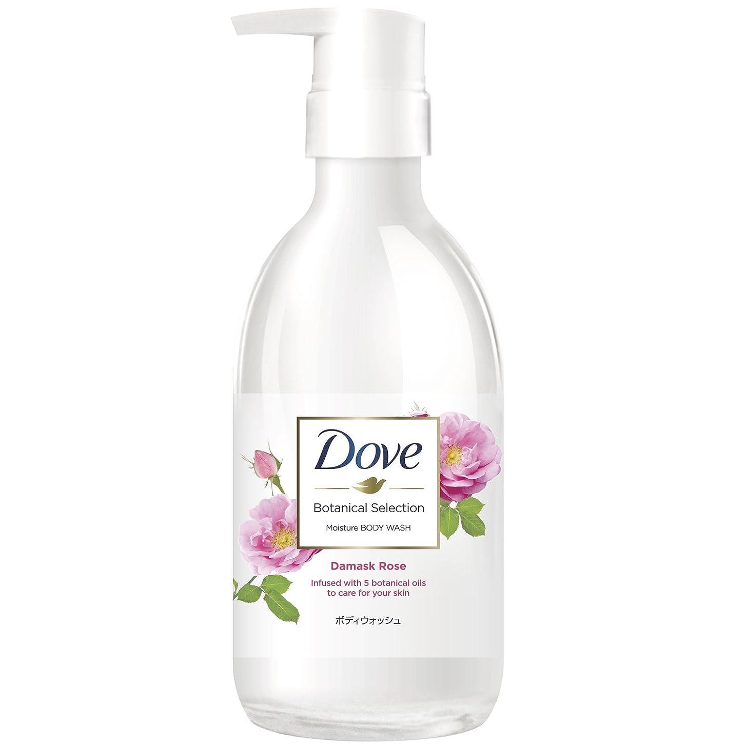 Dove(ダヴ) ボディウォッシュ ボタニカルセレクション ダマスクローズ ポンプ 500g