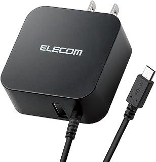 エレコム AC充電器 ACアダプター 12W出力 microBケーブル一体型 2.4A出力 USB-Aメス付 1.5m ブラック MPA-ACM01BK