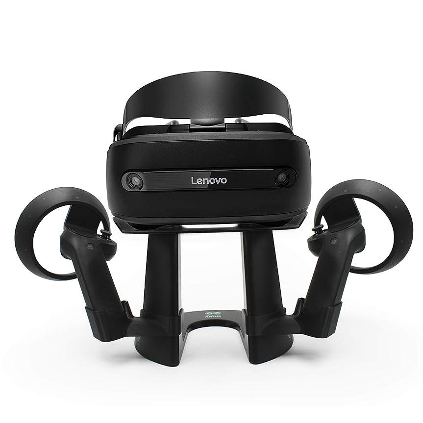 メンテナンス駅ふさわしいAMVR VRスタンド、ヘッドセットディスプレイホルダー、ステーション for Acer / Hp / Dell / Lenovo Windows Mixed Reality Headset