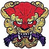 Parche termoadhesivo para la ropa, diseño de Perro León Fudog, Rojo