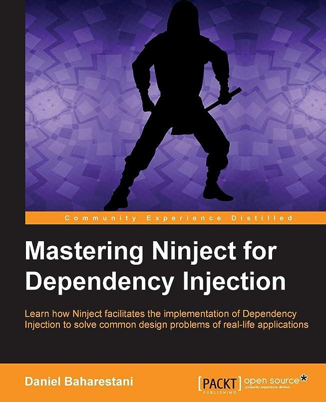 長くする医師番号Mastering Ninject for Dependency Injection: Learn how Ninject facilitates the implementation of Dependency Injection to solve common design problems of real-life applications
