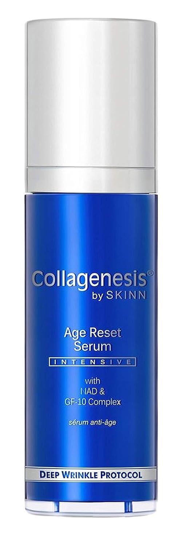 Some reservation Skinn Cosmetics Collagenesis Age Tucson Mall Reset oz Serum Intensive No 1.7