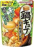 鍋キューブ 10種の野菜だし鍋(8コ入)