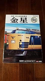 TOMIX トミックス 98991 50周年企画 国鉄583系 特急電車 金星 12両セット 限定品 新品未開封品