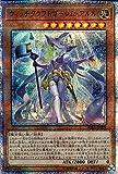 遊戯王カード ウィッチクラフトゴーレム・アルル(20th シークレットレア) ライジング・ランペイジ(RIRA)   効果モンスター 光属性 魔法使い族 20th シク