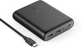 Anker PowerCore 13000 USB-C(13000mAh 2ポート 大容量 モバイルバッテリー)【PSE認証済 / USB-C 入力対応/PowerIQt搭載】iPhone & Android各種対応