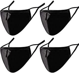 4 Pcs Adult Reusable Double-Sided Silk Face Masks with Nose Wire. Adjustable and Washable. Women Gift.