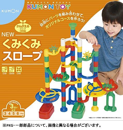 くもん出版 NEW くみくみスロープ (リニューアル) BL-21
