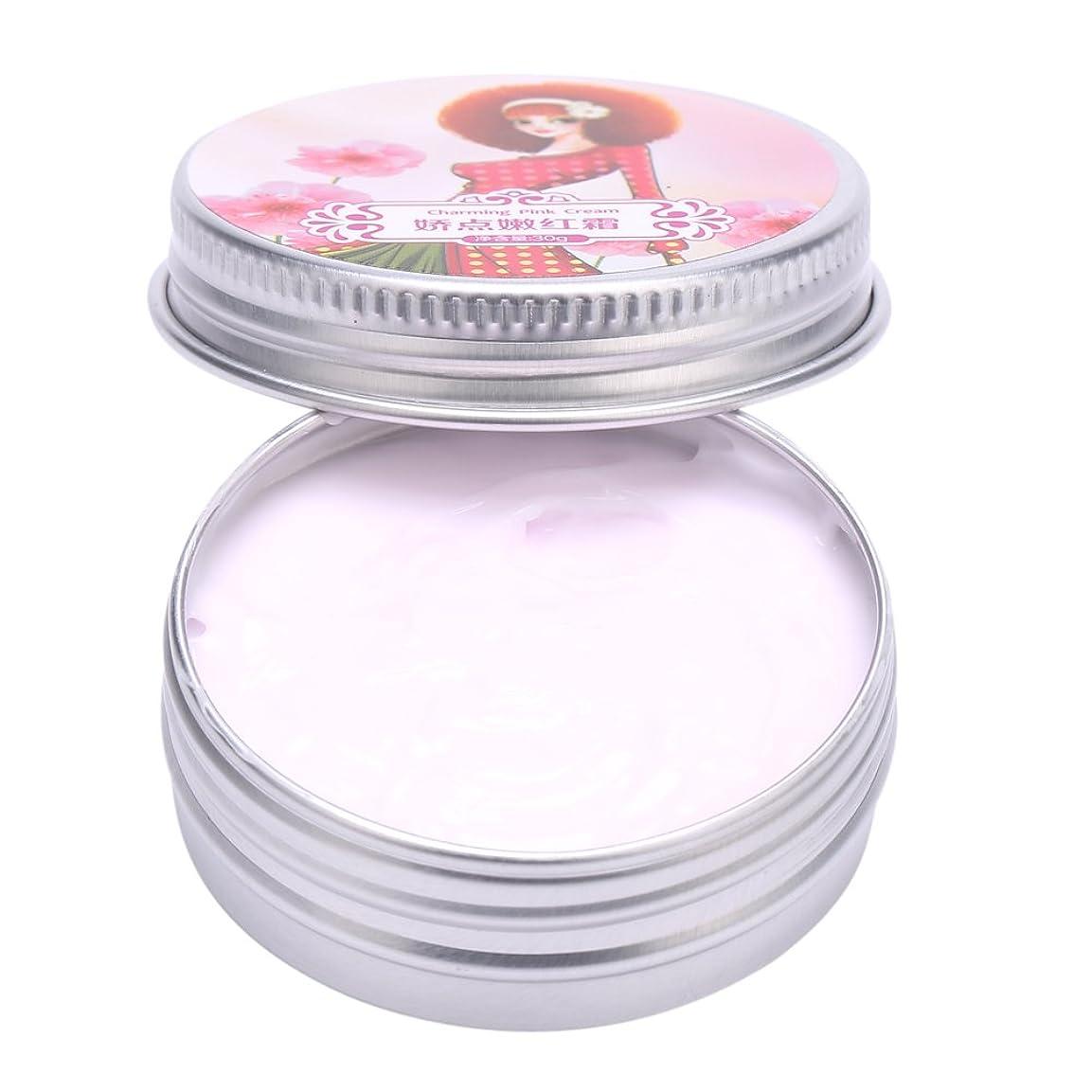 基礎動脈コウモリライトニングホワイトニング漂白ブロッサム親密なピンクニップルリップアンダーアームプライベートボディクリーム