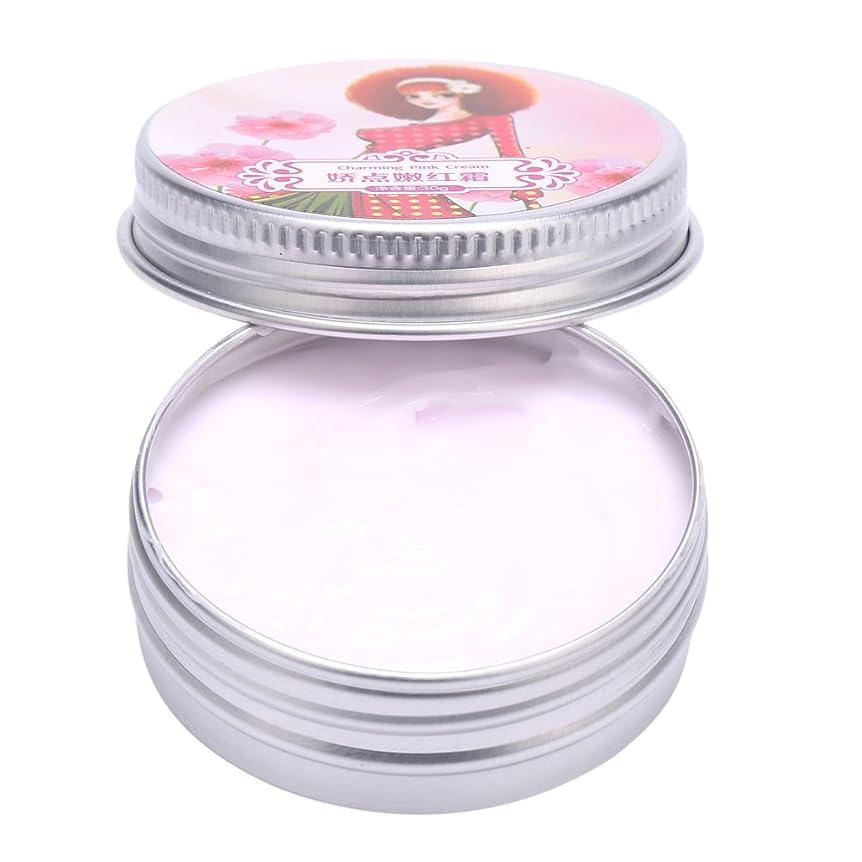 肺炎ホース借りているライトニングホワイトニング漂白ブロッサム親密なピンクニップルリップアンダーアームプライベートボディクリーム