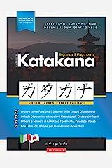 Imparare il Giapponese - Caratteri Katakana, Libro di Lavoro per Principianti: Introduzione alla Scrittura Giapponese e agli Alfabeti del Giappone. ... per Passo (Include: Grafico e Flash Cards) Broché