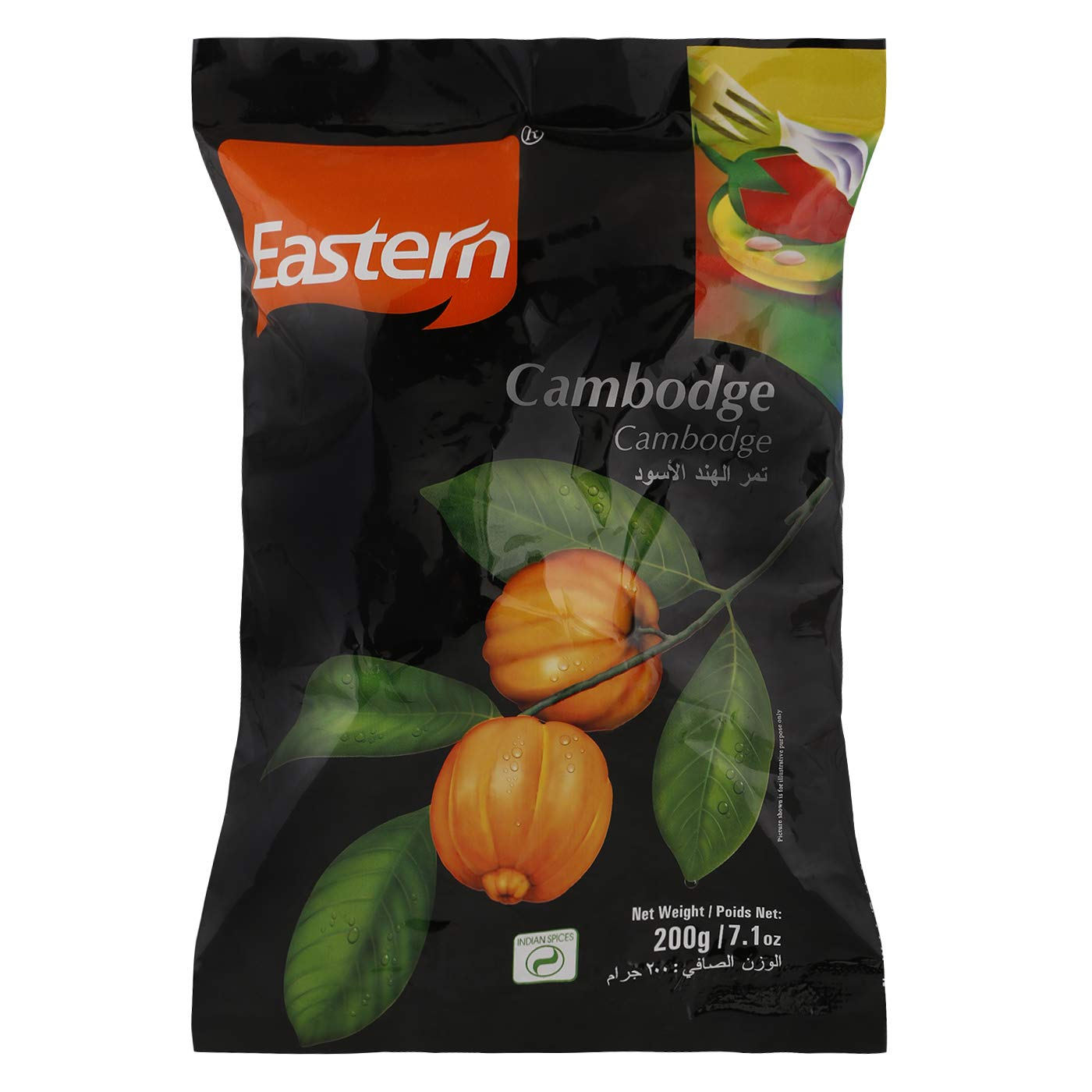 Eastern Limited time for free shipping Cambodge Kudam Puli Limited price 200 Gms -