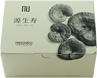 源生寿 クマ笹 20包 粒 ニホンドウ(薬日本堂)