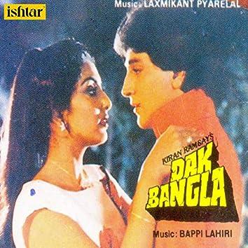 Dak Bangla (Original Motion Picture Soundtrack)