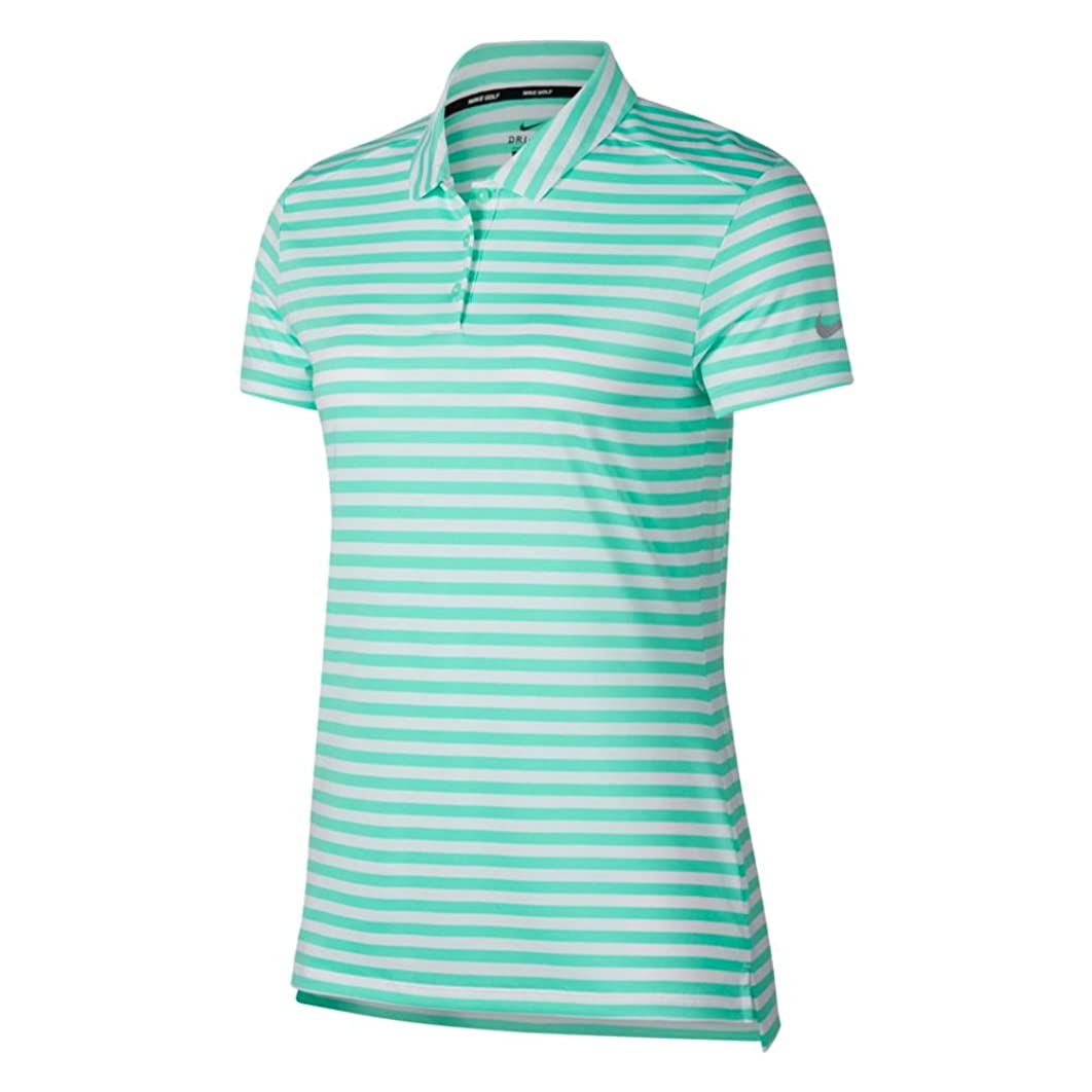Nike Dry Collection Women's Striped Golf Polo Shirt