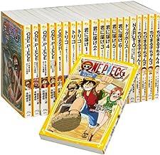 集英社みらい文庫 漫画・映画ノベライズセット2013(全21巻)